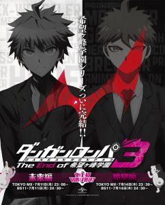 Poster für Danganronpa 3 Anime