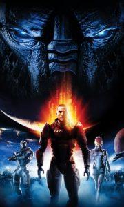 Erstes Videospiel: Mass Effect Cover