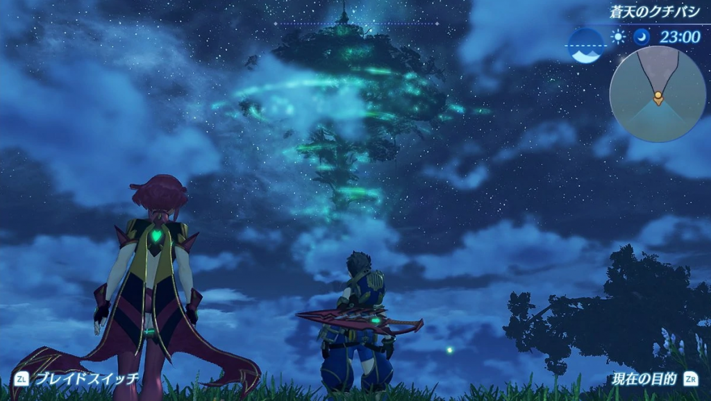 Xenoblade Chronicles 2: Ausblick