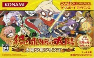 Boktai 2: Solar Boy Django Japanisch Cover